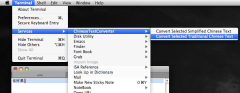 Services | Chinese Text Converter